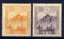 JAPAN Sc#177-8 1923 1st Visit of Crown Price Hirohito to Taiwan MLH