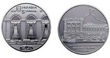 """Ukraine,5 hryven coin """"150 years of the National Parliamentary Librar"""" 2016 year"""