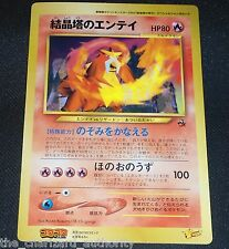 Crystal Tower's ENTEI Pikachu Movie 2000 COROCORO Jumbo Oversized Pokemon Card
