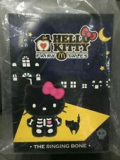 McDONALDS HELLO KITTY FAIRY TALE THE SINGING BONE / RARE / CUTE / SOFT TOY