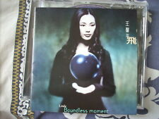 a941981 Linda Wong 1994 CD 王馨平 飛 Boundless Moment