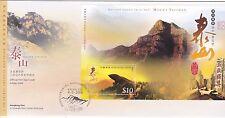 China Hong Kong 2006 FDC Mainland Scenery No.5 Taishan  Mountain stamps