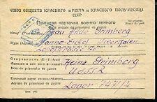 RUSSIA WWII POW CARD TO GERMANY WANNE-EICKEL GERMAN PRISONER SENT