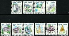 Hong Kong 1999-2002 Landmarks Definitive Coils set of 10 complete MNH