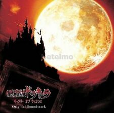 NEW 0827-8 2 CD Castlevania Dracula X Portrait of Ruin Music SOUNDTRACK