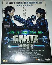 GANTZ PERFECT ANSWER - NEW DVD - NINOMIYA KAZUNARI (ARASHI) JAPAN MOVIE ENG SUB