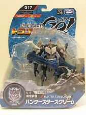 TF DX G17 HUNTER STARSCREAM TAKARA TRANSFORMERS G-19373 4904810489177