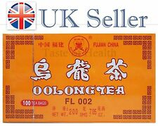 Oolong Tea Wu Long Butterfly Slimming Diet Detox WuYi Fujian China 100 Teabags