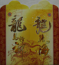 Ang Pow Packets - 2012 CCK Fresh Mart Sdn Bhd set of 2 designs