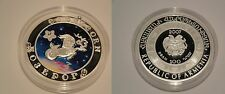 2007 Armenia Large Silver Color Proof 100 Dram/cubic Zirconia/Zodiac-Capricorn