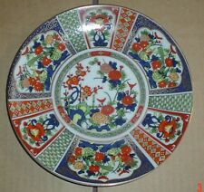 Stunning Japanese Oriental Small Plate Flowers Birds #3