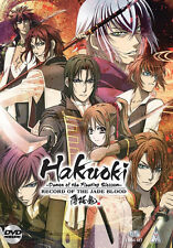 Hakuoki . The Complete Season 2 . Record Of The Jade Blood . Anime . 2 DVD . NEU