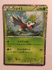 Pokemon Card / Carte Shaymin Promo Holo 233/BW-P