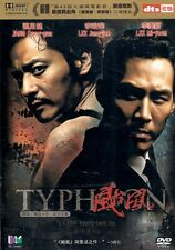Typhoon DVD Jang Dong Gun Lee Jung Jae Lee Mi Yeon Korean NEW R3 Eng Sub