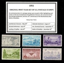 1951 COMPLETE YEAR SET OF VINTAGE MINT, NEVER HINGED, U.S. POSTAGE STAMPS