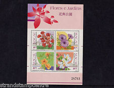 Macao - 1991 Flowers (1st Series) - U/M - SG MS759