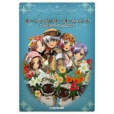 Rune Factory Tides of Destiny Final perfect guide book / PS3 / Wii