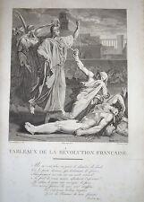 GRANDE GRAVURE ALLÉGORIE RÉVOLUTION FRANÇAISE LOUIS XVI BOURBON FRAGONARD 1804