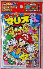Japanese SUPER MARIO cards? comic? gum? stickers? from Japan NEW!