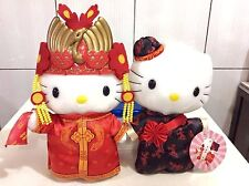 Hello Kitty and Dear Daniel McDonalds Chinese Wedding Couple Plush Toys