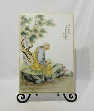 Large  Chinese  Rectangle  Famille  Rose  Porcelain  Plaque     M329