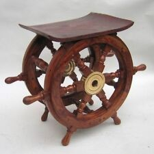 "18"" Wood / Brass Ships Wheel End Table ~ Nautical Maritime Furniture"