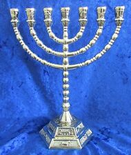"12 Tribes Israel Jewish 7 Branch Silver Temple Menorah 8"" inches Tall"