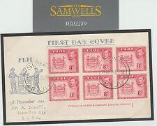 MS2289 1948 Fiji illustrated fdc 8d imprint plate block 6 unusual fine