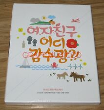 GFRIEND GIRLFRIEND Where R U going?! in Jeju 어디 감수광?! K-POP DVD + PHOTOBOOK NEW