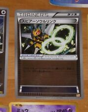 TCG POKEMON JAPANESE CARD HOLO PRISM CARTE 113/131 CP4 JAPAN NM