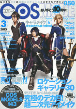 COSMODE Magazine 3/2013 Vol.050 Japanese Virtual costume-style Fantastic Mode #