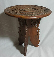 Beautifully Carved  Wooden Foldable Table from South Asia. Height: 38 cm.