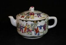 Antique Chinese Famille Rose Porcelain Tea Kettle Teapot 19th Century Tongzhi