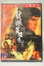 The Brave Archer 2-Original Shaw's Brother Coll ntsc import dvd English subtitle