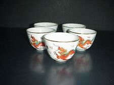 Chinese Porcelain Tea Dipping Cups Set 5 Dragons