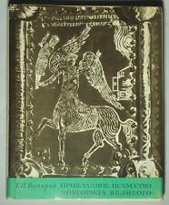 BOOK Russian Medieval Applied Art sculpture metalwork ivory carving enamel icon