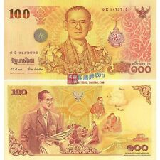 "Thailand 2011 year 100 Baht""The King's birthday""Brand new BankNotes"