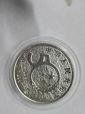 1999 china 50th birthday silver coin
