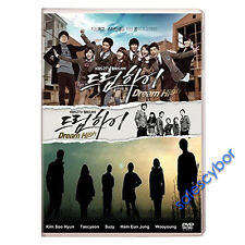 """BUY 5 GET 1 FREE""  Dream High Korean Drama (4DVDs) Excellent English Subtitles!"