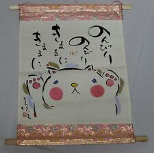 New GALLERY HANA Hand made Wall hanging Tapestry White Cat S size Made in Japan