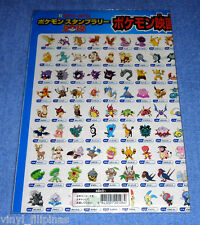 "Made In Japan:POKEMON CHARACTER MAP,Anime,33"" x 23"",FOLDED,Copy 2"