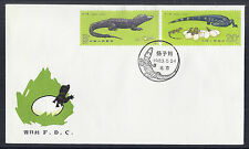 PRC People's Republic of China FDC 1983 - SC# 1851-1852 T85 Alligator*