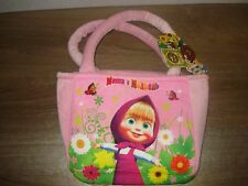Soft stylish handbag with a print Masha and  Bear 20cm 3-6 years /Masha i Medved