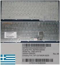 CLAVIER QWERTY GREC Packard Bell Easynote SB89 MINOS GP3W, MP-03756GR-9205 Blanc