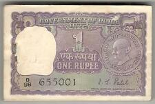 1 Rupee Bundle ★ I. G. Patel 1969 ★ Gandhi Issue ★  !! UNC !!