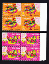 VIETNAM 2004 SC # 3239-3240 YEAR OF THE ROOSTER COMPLETE SET IN BLOCK 4  MNH
