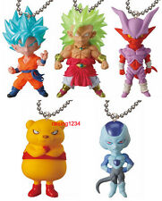 BANDAI Dragonball Z Super UDM Burst 19 Keychain Gashapon Figure (Set 5 pcs)