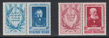 Belgium Sc B521-B522 MLH. 1952 Vermeylen & Conscience w/ labels, almost VF