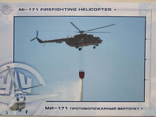 DOCUMENT RECTO VERSO ULAN UDE HELICOPTER MI-171 FIREFIGHTING INCENDIE