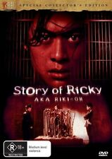 The Story Of Ricky (DVD, 2007)-REGION 4-Brand new-Free postage